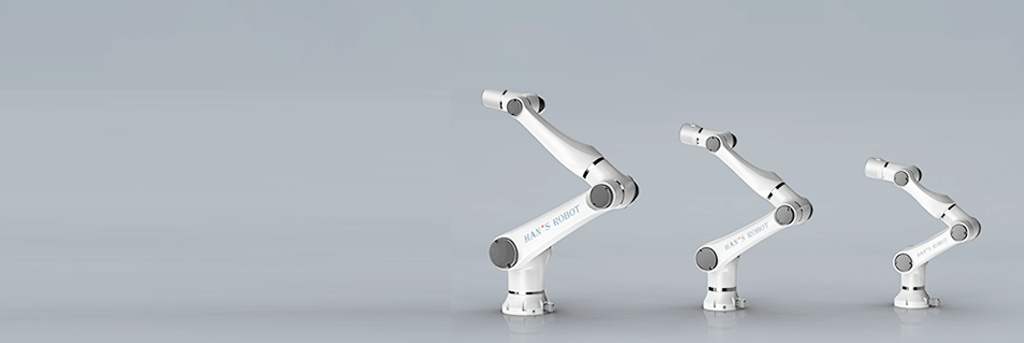 THE NEW COLLABORATIVE ROBOT